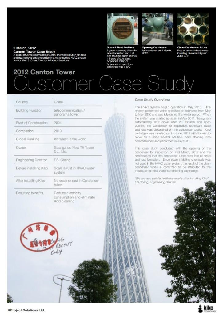 KIKO Canton Tower HVAC Endorsement Case Study ENGLISH.pdf_page_1.jpg