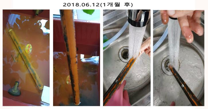 20180612_강관1.jpg