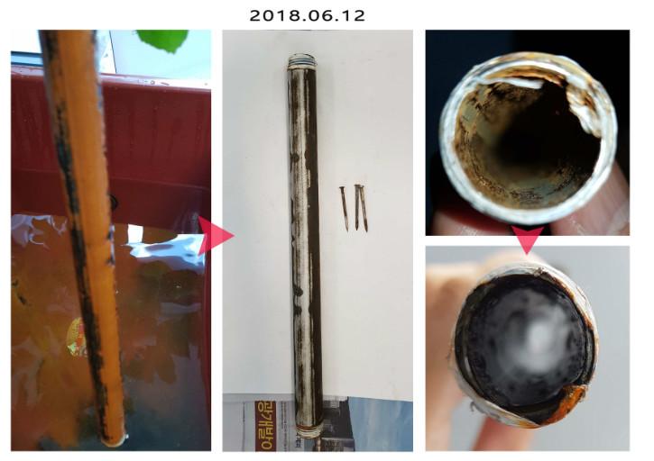 20180612_강관2.jpg